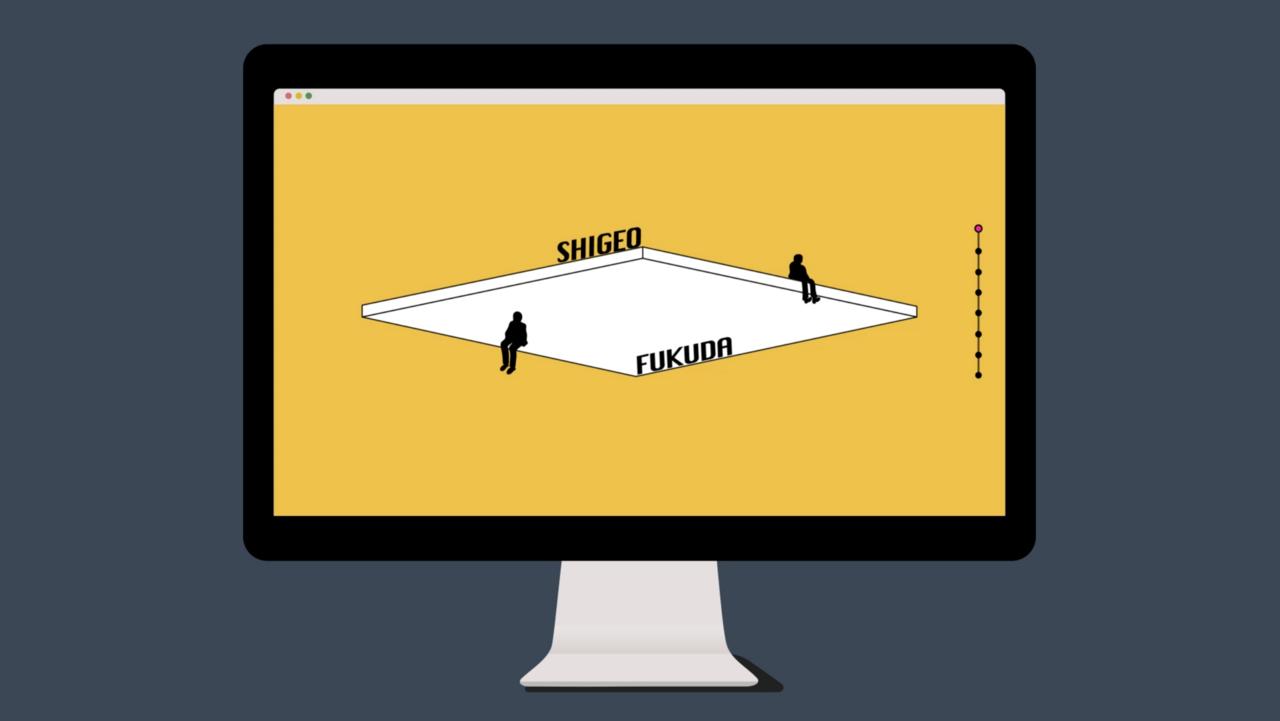 Shigeo Fukuda Scroll Website